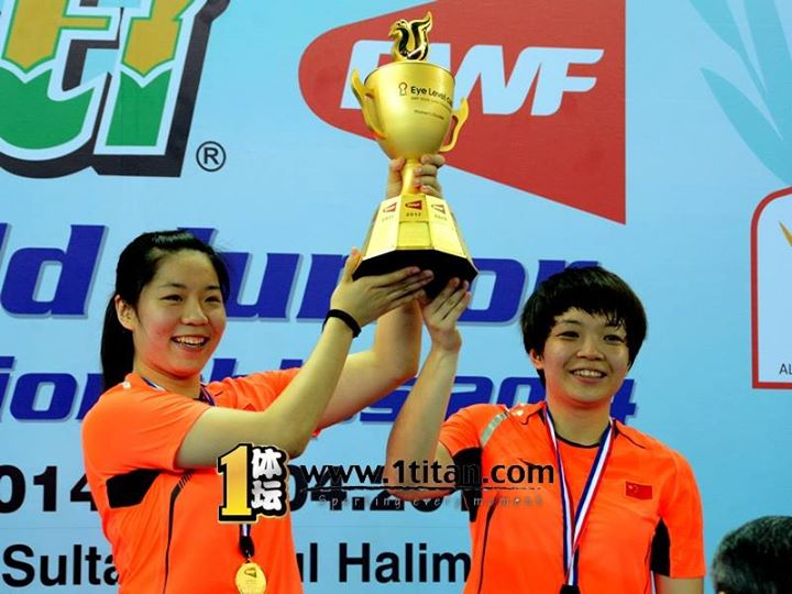 BWF World Junior Championships 2014 - World Juniors China win three titles