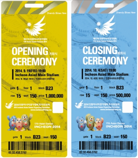 asian.games.2014.tickets