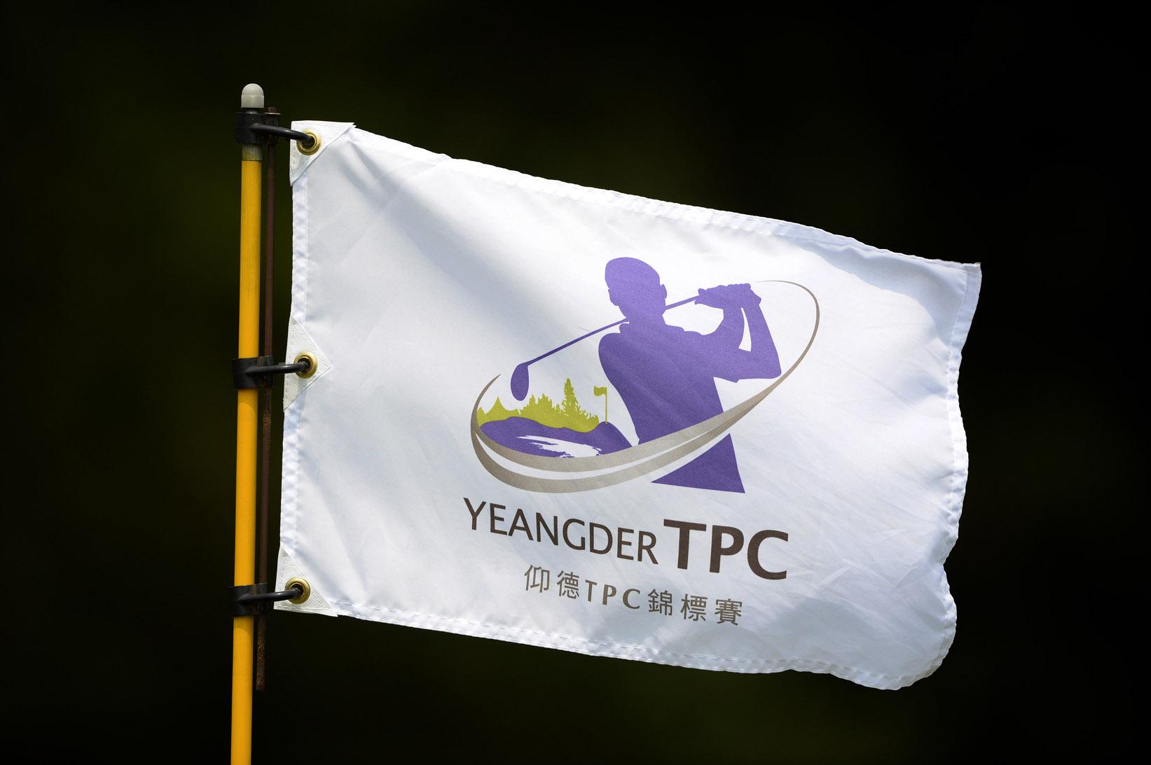 Yeangder Tournament Players Championship 2014