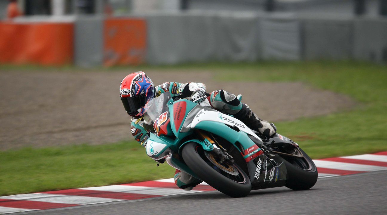 Yuki Ito earned his career's first pole at Suzuka