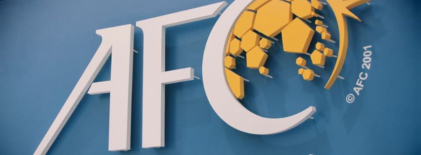 afc.logo