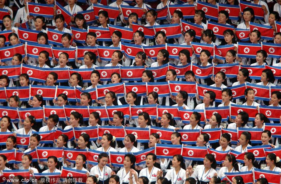 dpr.korea.cheer