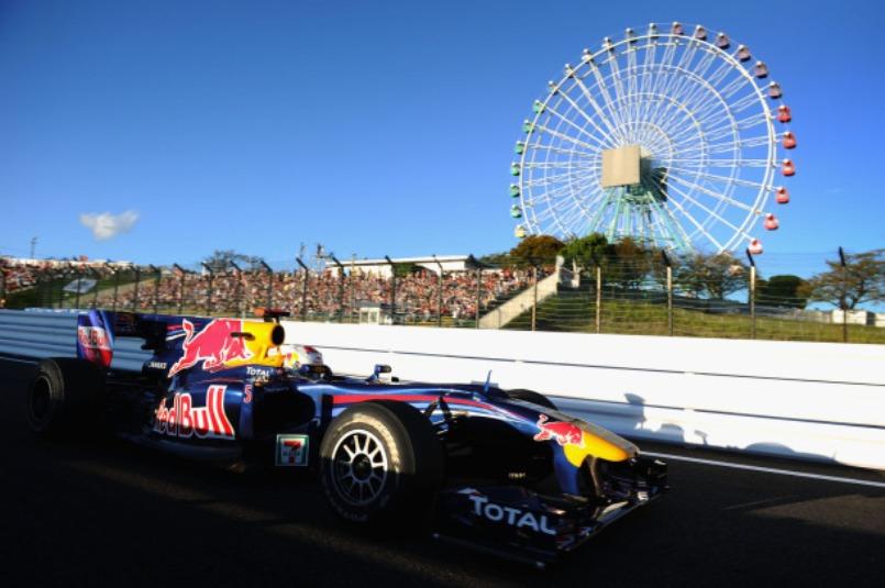 Suzuka Japanese GP