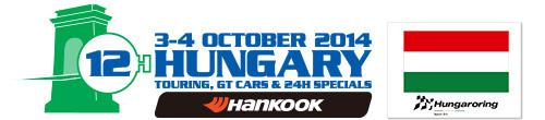 hankook12.logo
