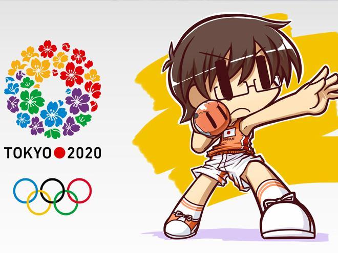 2020.Tokyo.Olympics
