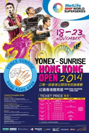 HK.open.badminton