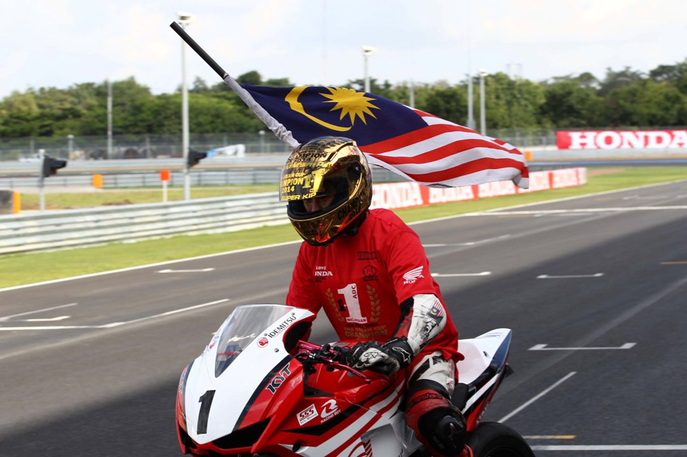 Khairul Idham Pawi clinched the 2014 Asia Dream Cup overall title in Thailand