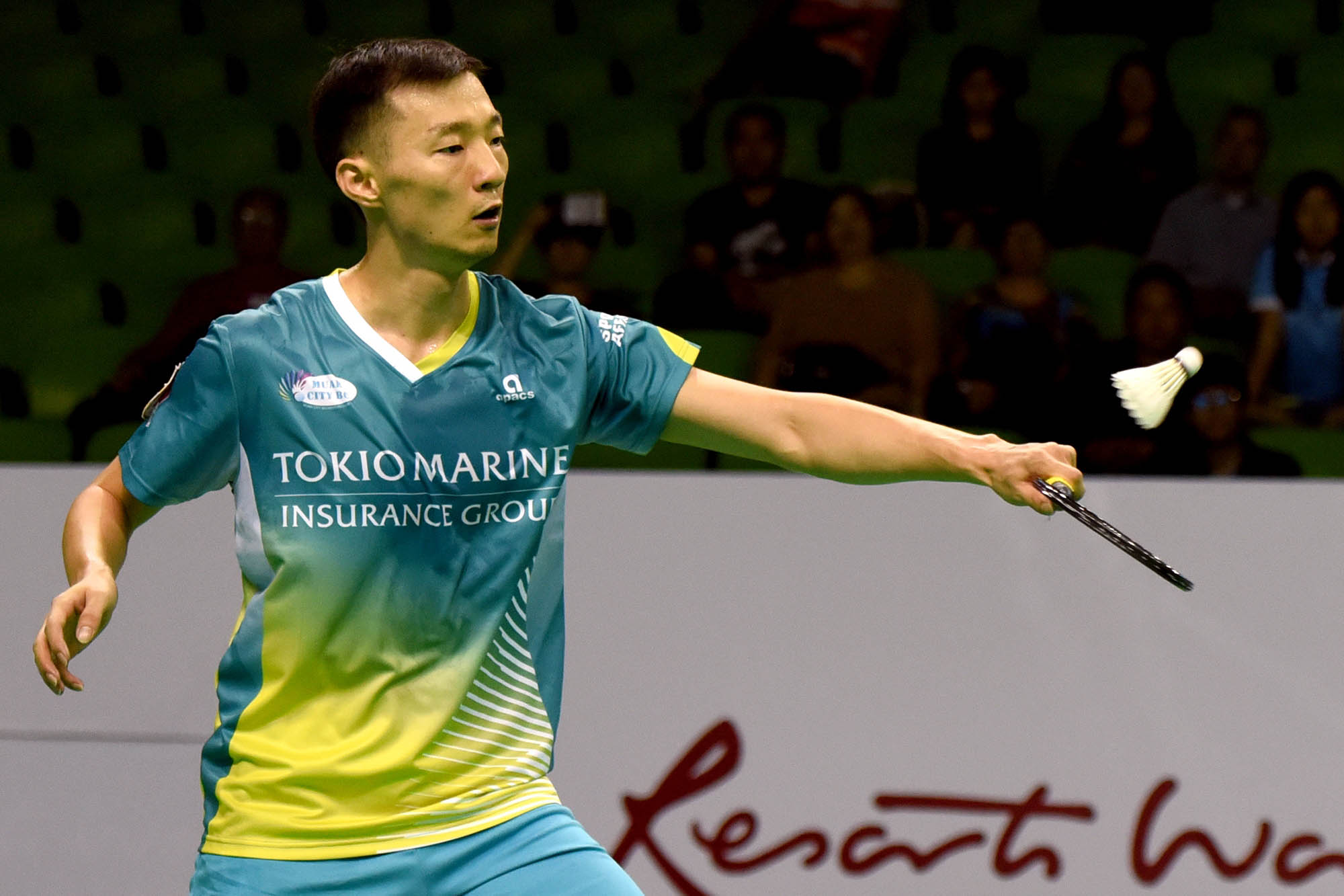 Champions Challenge - Muar City Badminton Club - Mens Single - Lee Hyun Il. Photo Credit - www.1titan.com