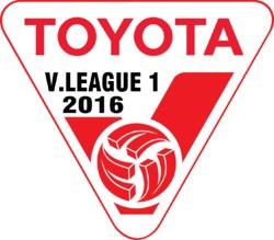 Toyota_V.League_2016