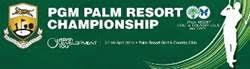pgm.palm