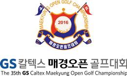 GS Caltex Maekyung