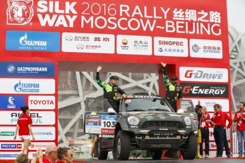 2016-silk-way-rally-