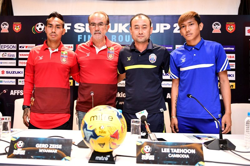 aff16_161122_ts_press_conference_038